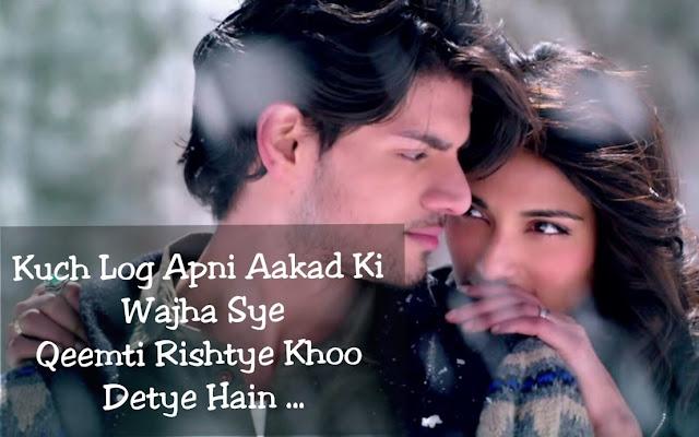 Love Aaj Kal Shayari, Kuch Log Apni Aakad