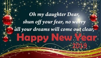 new year greetings photos 2019 or happy new year greetings and images 2019 that were the suggestions about the happy new year 2019 celebrations that