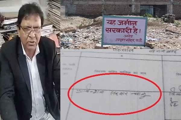 advocate-ln-parashar-accuse-matia-mahal-land-scam-leader-bhu-mafia