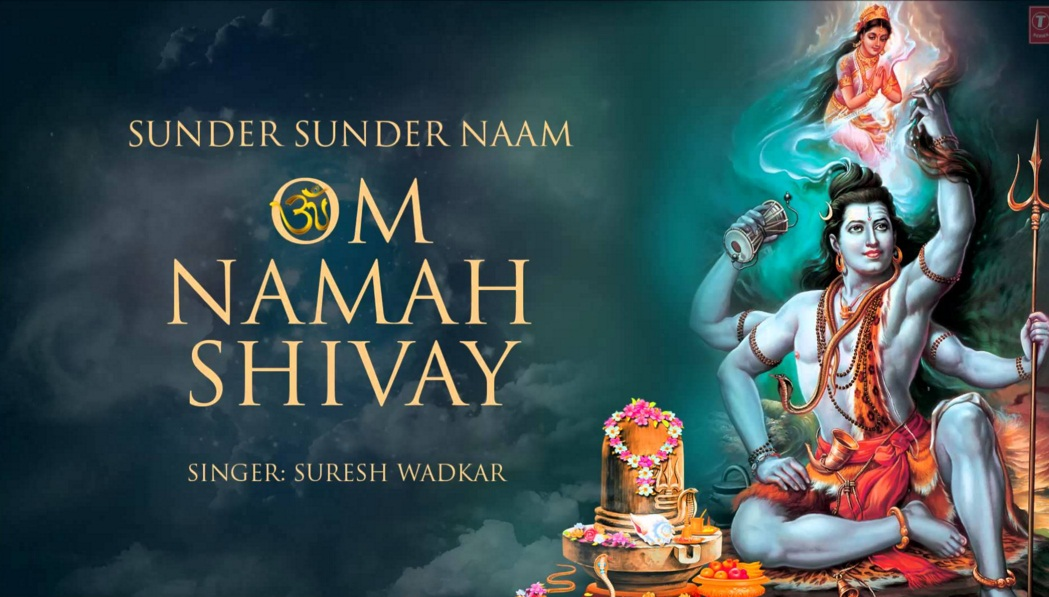 Shiva rudra mantra download \ Dj kym mp3 downloads