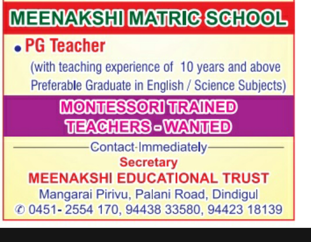 meenatchi higher secondary aided school dindigul pg