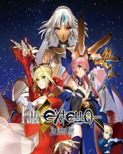 โหลดเกมส์ฟรี Fate/Extella