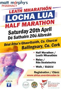 Half-Marathon in Ballingeary, West Cork - Sat 20th Apr 2019