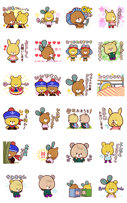 TINY☆TWIN☆BEARS Animation Stickers2