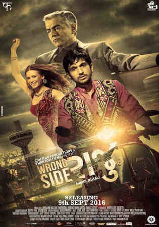 Wrong Side Raju 2016 DVDRip 400MB Full Gujarati Movie Download 480p Watch Online Free bolly4u