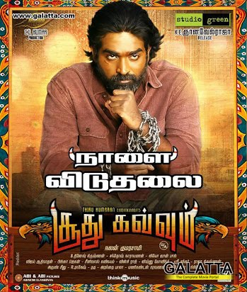Rummy The Great Gambler (Soodhu Kavvuum) 2019 Hindi Dubbed 720p HDRip 900MB Free Download