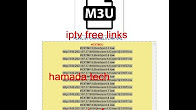 احصل على روابط IPTV مجانا وشاهد قنوات bein max