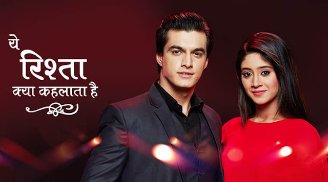 Very Very Good News for Yeh Rishta Kya Kehlata Hai Fans