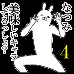 Fun Sticker gift to natsumi Funnyrabbit4