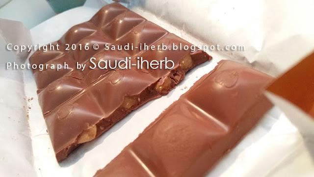 الذ شوكولاتة بالتوفي المقرمش