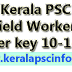 PSC Field Worker Answer key 10-1-2015