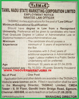 TASMAC-law-officer-jobs-tngovernmentjobs