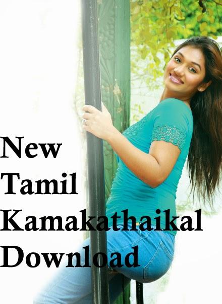 Tamil Kamakathaikal 2014-8537