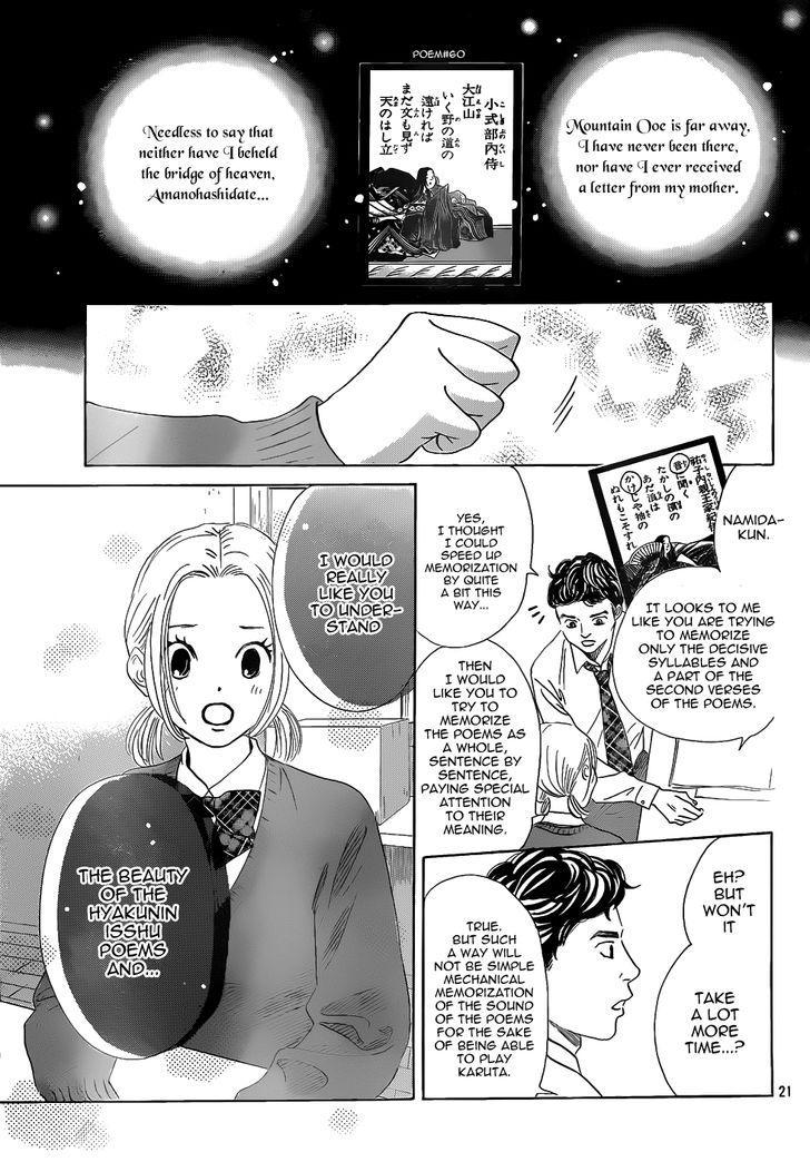 Chihayafuru - Chapter 105