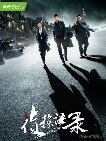 Thần Thám Tự Truyện - Detective (2020)