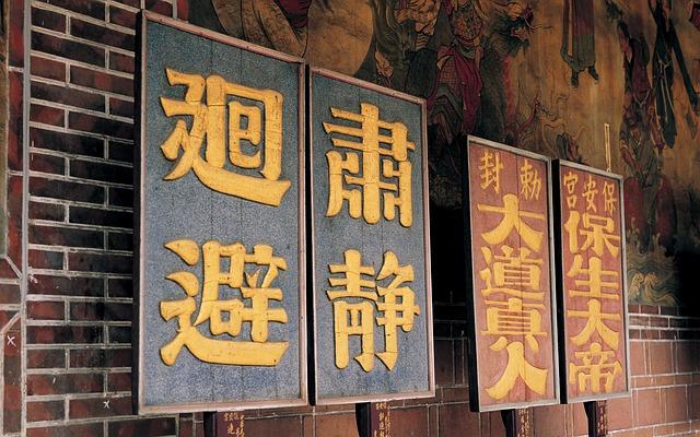 slowlingo, nauka języków, kantońsi, mandaryński