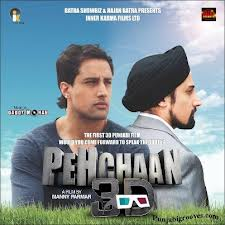 Pehchaan 3D Punjabi Movie (2013)