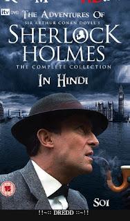 The Adventures Of Sherlock Holmes S01 Hindi