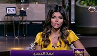 برنامج مساء dmc حلقة السبت 2-9-2017 مع إيمان الحصرى و سهرة ثاني ايام العيد مع الفنان مدحت صالح | الحلقة كاملة