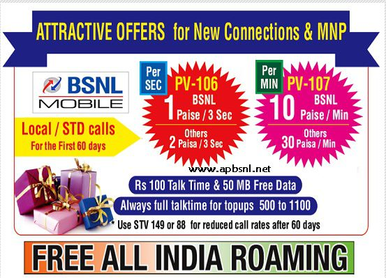 BSNL Mobile launches 'Special Tariff Scheme' for New and MNP