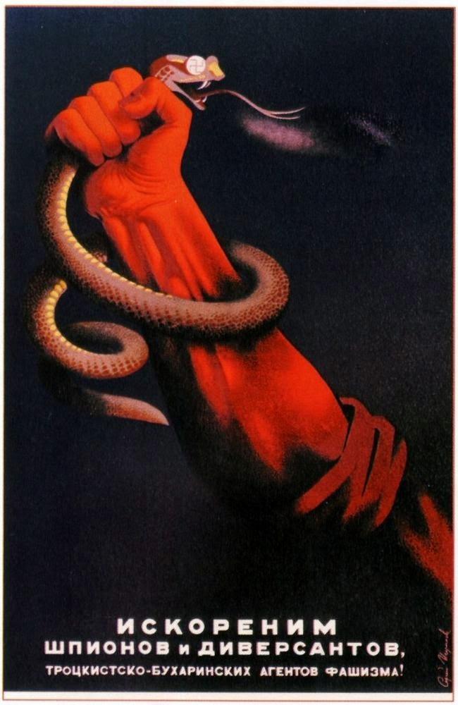 контрреволюционные элементы СССР