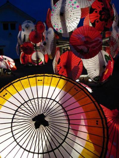 Yamaga Lantern Festival at Omiya Shrine, Yamaga City, Kumamoto Pref.