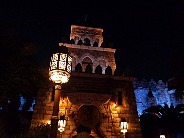 Arabian Coast Disney Sea