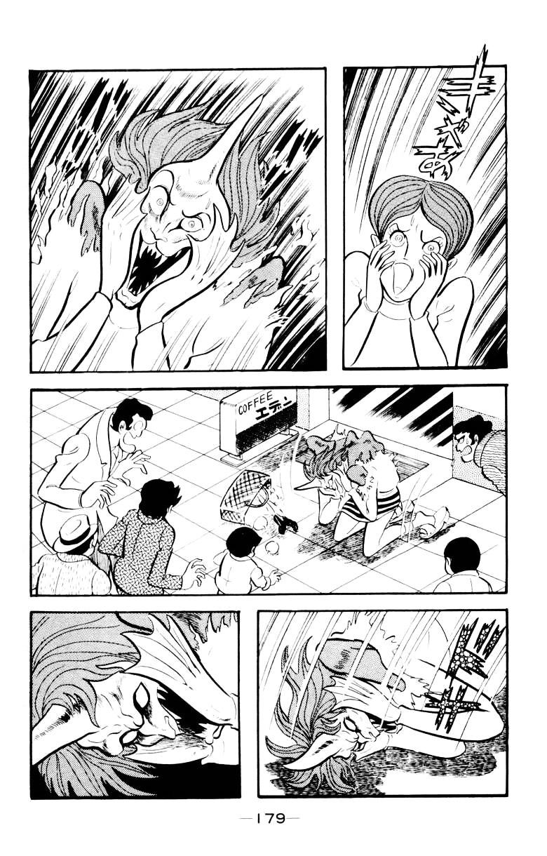 DevilMan chapter 15 trang 15