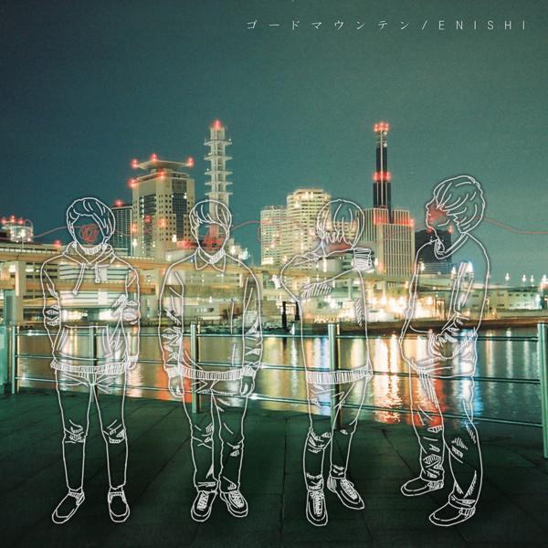 [Album] ゴードマウンテン – ENISHI (2016.04.27/MP3/RAR)