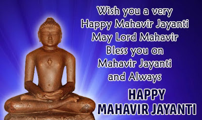 Happy Mahavir Jayanti 2018 Wishes