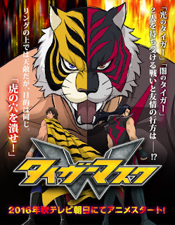 Tiger Mask W cap 9