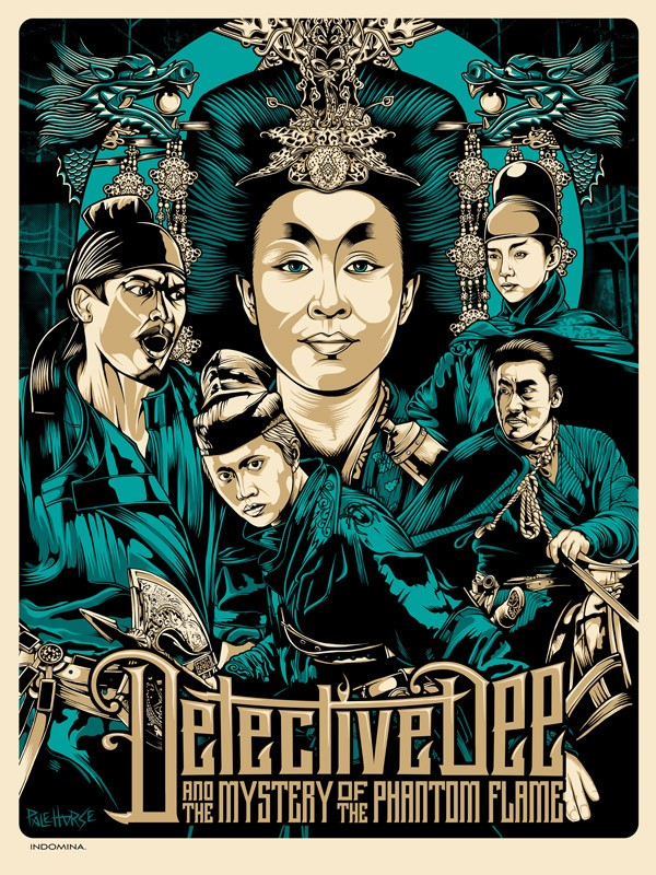 Detective Dee: Mystery of the Phantom Flame