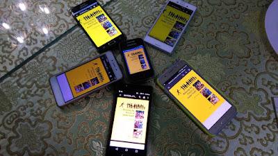 Книга Института Рухи в электронном виде
