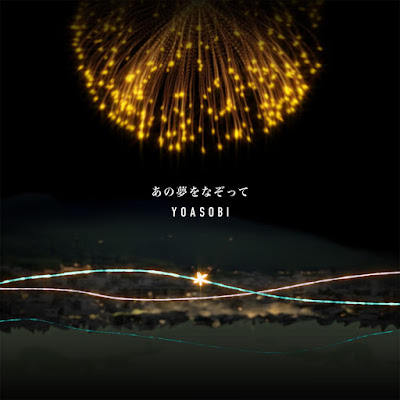 YOASOBI - Ano Yume wo Nazotte (Tracing that Dream) info lagu lyrics lirik 歌詞 arti terjemahan kanji romaji indonesia english translations digital single download streaming