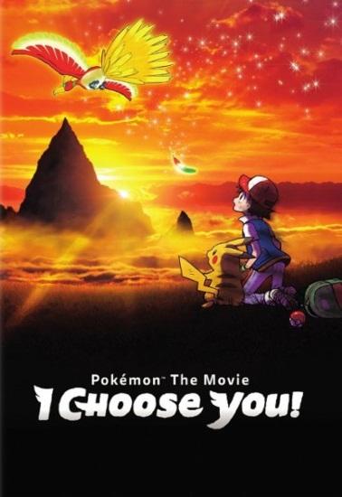 Pokémon the Movie: I Choose You! [2017] [DVDR] [NTSC] [Latino]