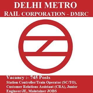 Delhi Metro Rail Corporation, DMRC, freejobalert, Sarkari Naukri, Delhi Metro, DMRC Admit Card, Admit Card, dmrc logo