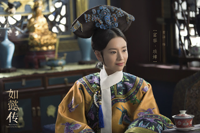 Dong Jie Ruyi's Royal Love in the Palace
