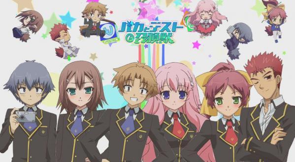 Baka to Test Shoukanjuu - Best Anime Like Grand Blue