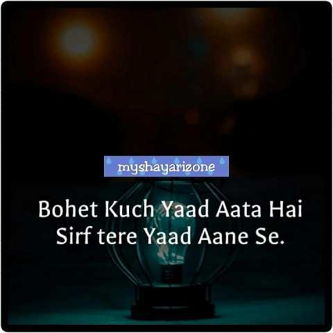 2 Lines Suhaane Pal Yaadein Shayari Lines Whatsapp DP Image Status in Hindi