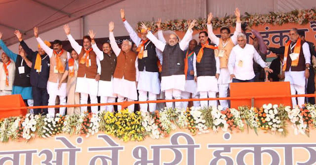Amit Shah arrives in Yuva Rally rally