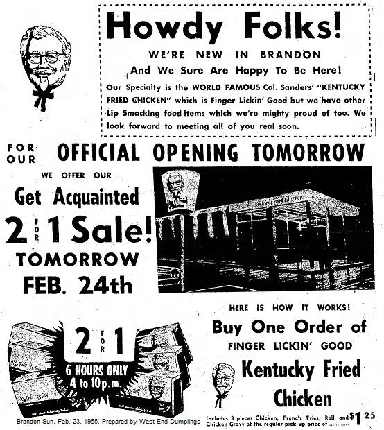 """West End Dumplings: Brandon's Retro """"Kentucky Fried"""