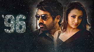 96 Movie Vijay Sethupathi Trisha in Kaathale Kaathale Song Lyrics
