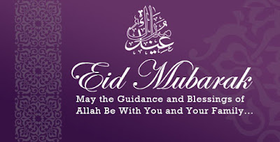 Eid-Mubarak-Greeting-Cards-Wallpapers-free-Download-4