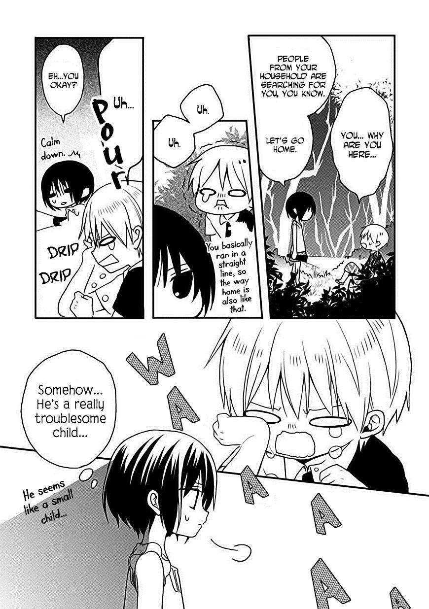 Kaichou-kun no Shimobe - Chapter 17