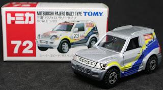 Tomica - 72 Mitsubishi Pajero Rally Type , 紙盒裝