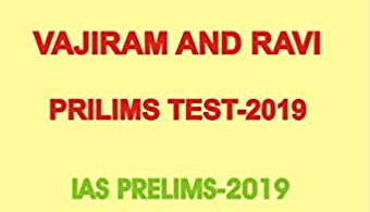 Vajiram and Ravi Prelims 2019 Test Series PDF Download - VISION
