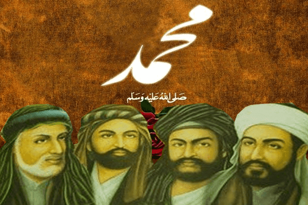 Sabda Nabi Muhammad SAW: Saya Diutus Kedunia Bukan untuk Melaknat Seseorang