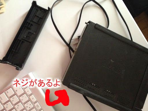 外付けHDD(HD-CN1.0TU2)を分解.ネジはココ