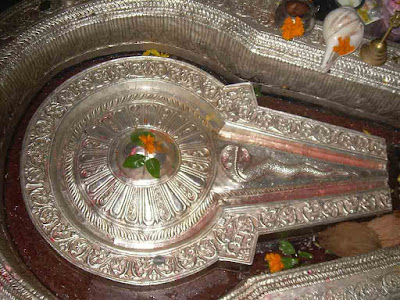 Bhimashankar Jyotirlinga HD Wallpaper