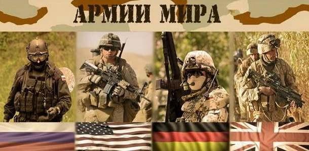 Рейтинг армий мира.